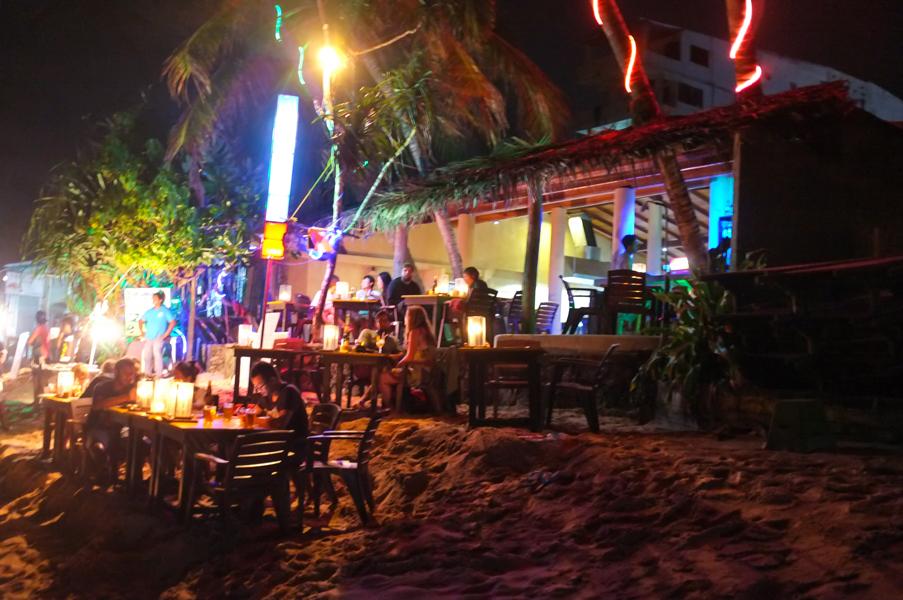 Beach Wadiya